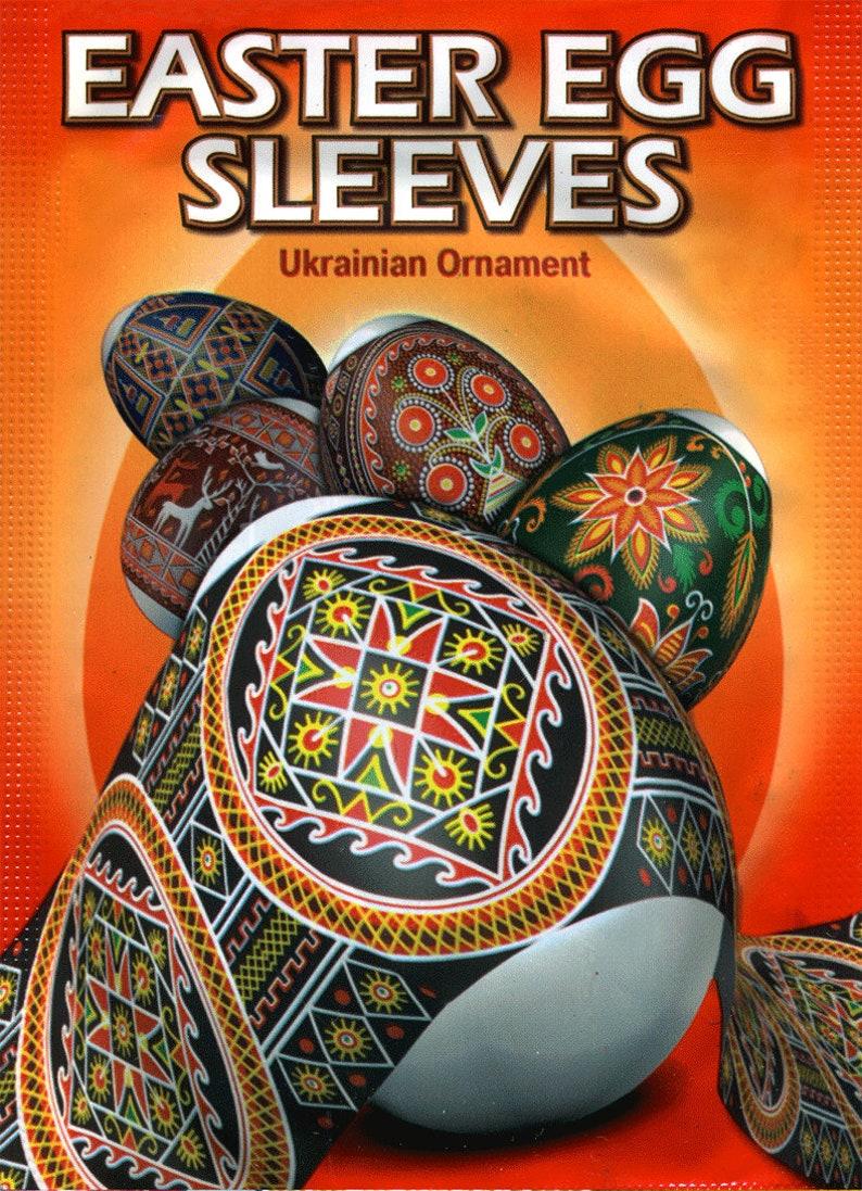 Ukrainian 33 Easter Egg Sleeves Pysanka Shrink Wraps Easter image 0