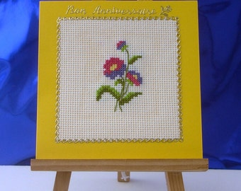 Hand embroidered flowers birthday card