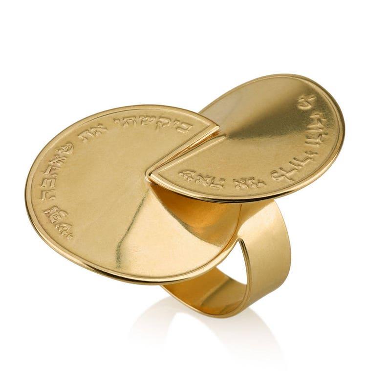72 Names Of God Jewish Jewelry Love Ring Jewish Ring Ani L/'dodi Statement Gold Ring Geometric Ring Hebrew Jewelry Kabbalah Ring