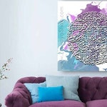 ayat al-kursi islamic calligraphy art , Arabic calligraphy, Islamic artwork, Islamic painting, Islamic prints, Islamic art prints, #28