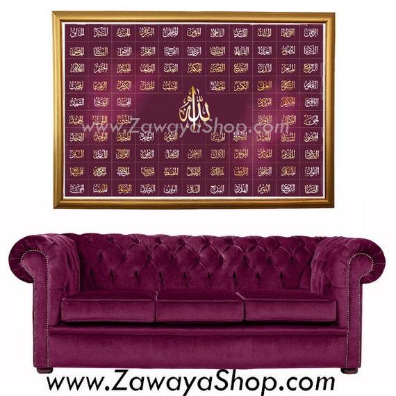 Names Of Allah Quran Home Decor Arabic Calligraphy Islamic Wall Art Islamic Art Prints Islamic Wedding Giftasmaul Husna 68