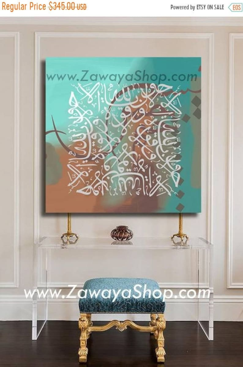 Eid Decoration Islamic Calligraphy Art Arabic Home Decor