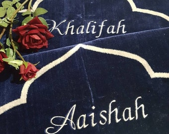 Personalised Mussallah Prayer Mat with any name