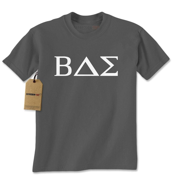 Expression Tees BAE Greek Lettering Fraternity Sorority Youth-Sized Hoodie
