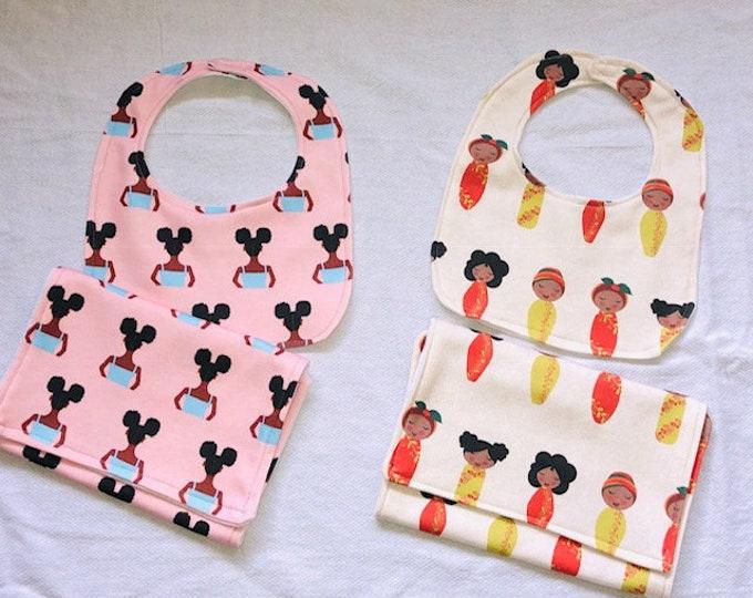 Mahogany Bib and Burp Cloth Sets