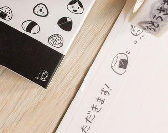 Cute washi tape -  b&w - sushi | Cute Stationery