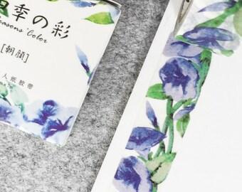 Cute washi tape - purple flowers | Cute Stationery