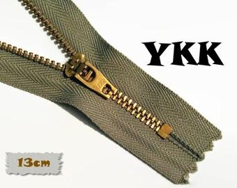 YKK, 13cm, Zipper, Cursor 45U, Taupe, 5 Inch, Metal, Zipper, Non-Detachable, vintage, 1980, Z07