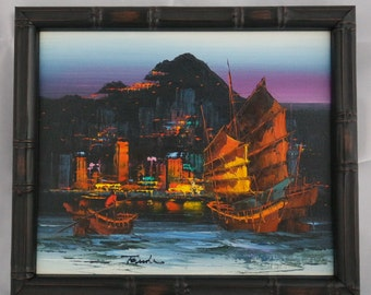 Mesmerizing Chinese Junk Painting