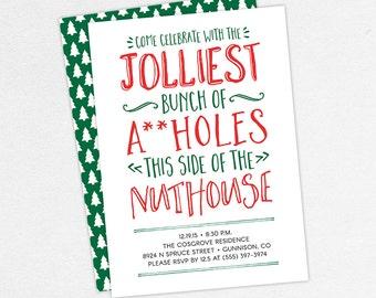 funny christmas party invitations christmas vacation etsy