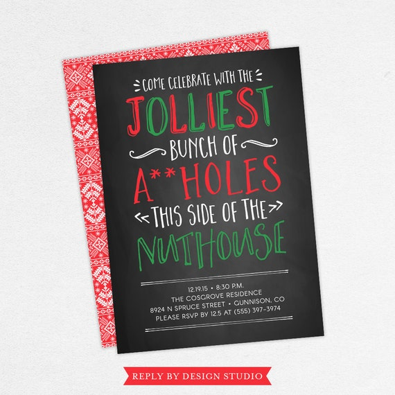 Funny Christmas Party Invitations Adult Christmas Party Etsy