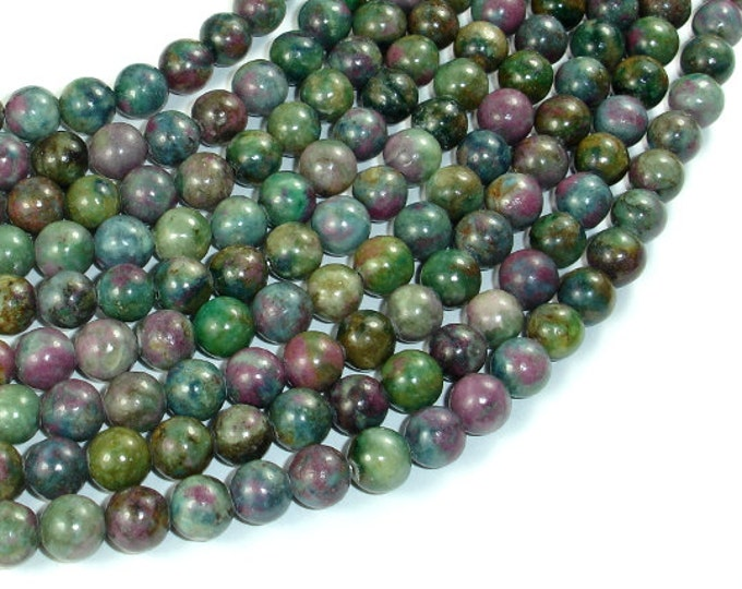 Ruby Apatite, Ruby in Kyanite, 8mm(8.5mm) Round Beads, 16 Inch, Full stand, Approx 49 beads, Hole 1mm, A quality (309054002)