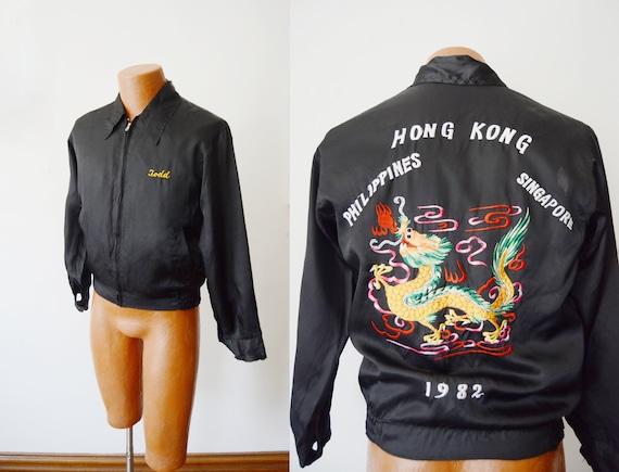 1982 Souvenir Jacket - S