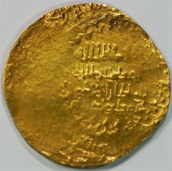 1099 1118 Ad Ah 492 511 Türkei Seldschuken Antike Etsy
