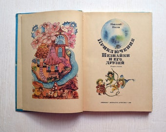 Children's tale in Russian A fairy tale Children's books USSR 1988 Nikolay Nosov The Adventures of Neznaika and His Friends Незнайка