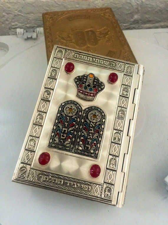 Authentic Antique Ashkenazim Siddur Torah w/ Carvings & Embellishments