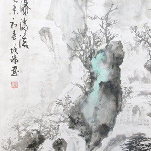 Passepartout Frame and Hook Ready to Hang Watercolor Art on Chinese Rice Paper Original Painting of Orchid Flower incl