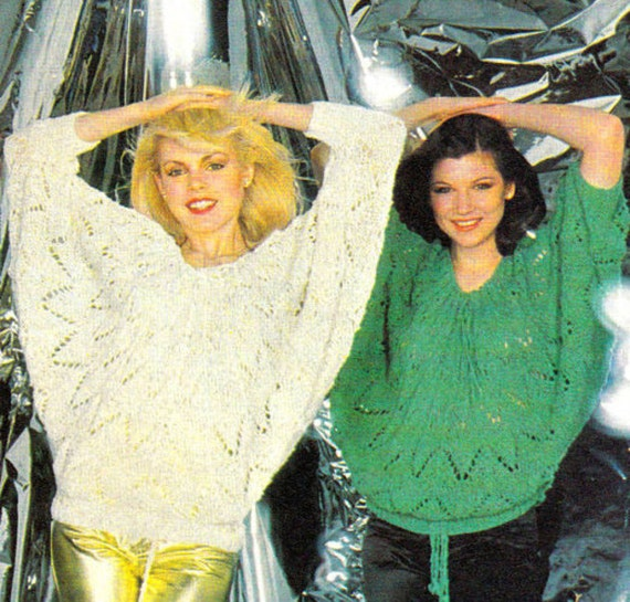 Almost Free Vintage Knitting Pattern Ladies Easy Lacy Batwing Etsy