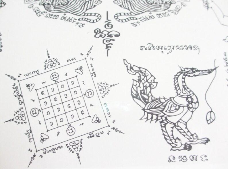 Temporary Body Art Thai Tattoos Stickers Sak Yan Yantra
