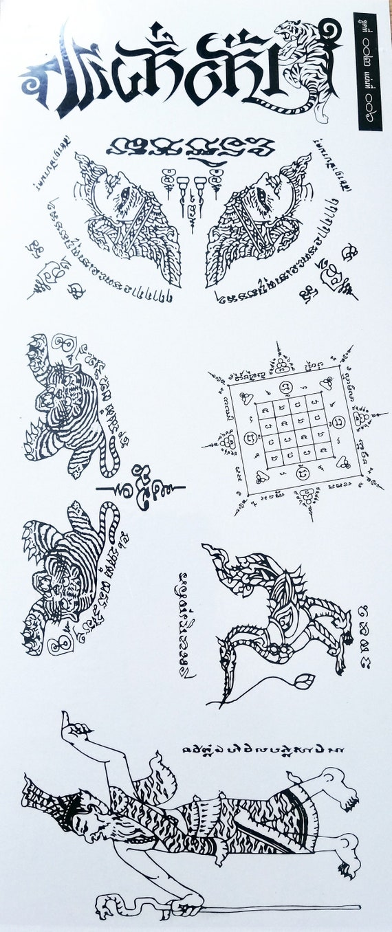 Temporary Body Art Thai Tattoos Stickers Hermit Yantra Etsy