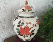 Large Imari Ginger Jar Vase James Kent Old Foley quot EASTERN GLORY quot Chinois Red 花王 Kaou Pioen Peony and 蝶 Butterfly Deksel Vaas Jug Free S H