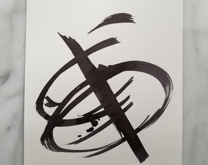 Abstract ink work by Margaret Lipsey. Beautiful Minimal wall art for your home or office. - Disruption