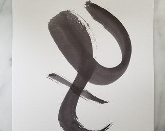 Original sumi ink wall art by Margaret Lipsey. Expressive minimal artwork for your home or office. Cutting Curls