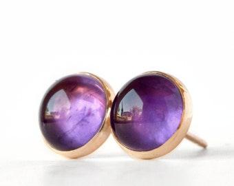 Amethyst Stud Earrings in 14k Gold Filled or Sterling Silver - February Birthstone - Amethyst Earrings. Gift for Women
