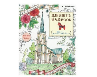 Coloriage Coloring Book Travel In The Nordic Countries 483477404X Free Shipping From Japan