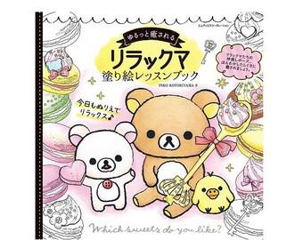 "Japanese Coloring Book ""Rilakkuma Bear Coloring Tutorial Lesson Book"" Free Shipping from Japan"