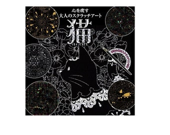 Scratch Art Book The Cats For Adults Healing Free Shipping From Japan