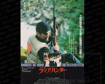 SUPER MARIO ODYSSEY Poster Print 8.5x11.5Inside 9x12.5 Frame