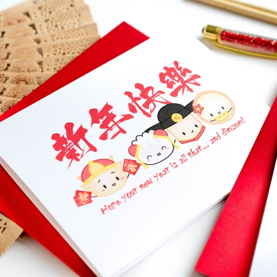 Chinese New Year Card Hope your new year is all that.. | Etsy