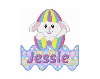 Easter Bunny Applique Design - Split Applique Design - Monogram Applique Design - Easter Egg Split Design - Split Monogram Applique Design