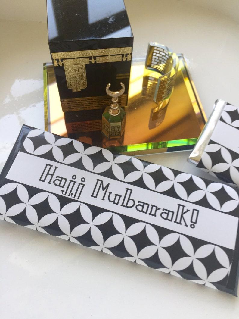 umrah hajj eid al adha personalized candy wrappers eid  etsy