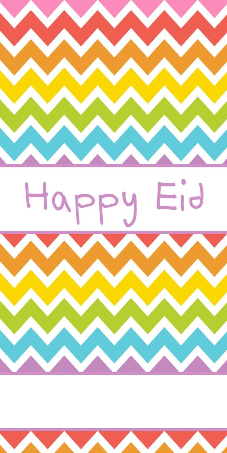 instant download eid gift eid decoration eid card