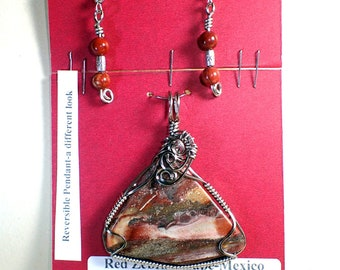 Red Zebra Serape-Mexico Pendant and Earrings (Stone of Optimisim) with cord selection # 3485
