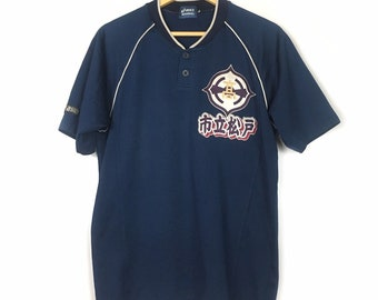 d68390fafc3 Vtg Asics Kanji Japan Baseball Jersey Size L fits M