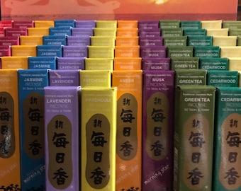 "Morning Star Japanese-Style Incense, Boxed with Holder, 50 sticks per box, 5"" Slender Sticks"