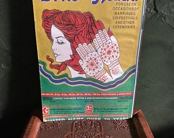 Henna Tattoo Gift Box, Rustic Hamsa Box, Complete Starter Kit, Stencils, Booklet, Instructions