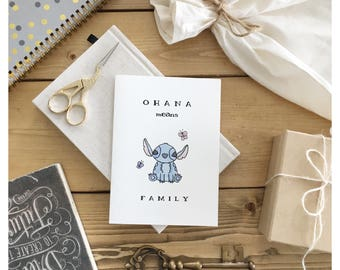 Stitch Card // greeting card, stitch, family card, lilo and stitch, ohana, ohana print, ohana card, funny card, Mother's Day card