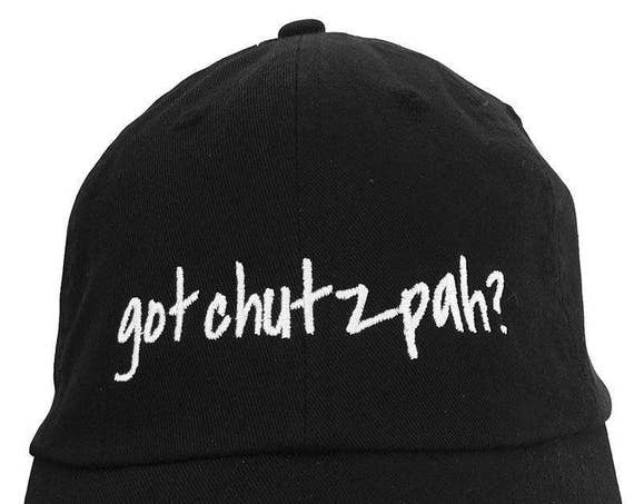 got a chutzpah? - Polo Style Ball Cap (Black with White Stitching)