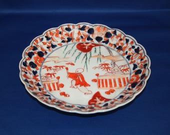 Antique Japanese Edo Period Bowl Oriental Dish Circa 1800 to 1850s Japanese IMARI Deep Plate Asian Pottery Stoneware Arita