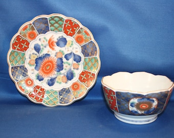 Vintage Japanese Kozan Gama Scalloped Bowl & Plate Set circa 1960  Oriental Imari Bowl Plate Asian Rice Bowl Plate Kasan Kiln