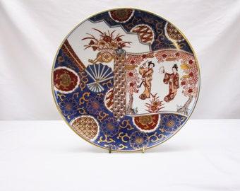 Antique Imari Style Japanese Charger, Meiji, Arita Ware, Vintage Oriental Cabinet Plate