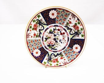 Vintage Japanese Imari Porcelain Plate Made in Hong Kong Wall Art Cabinet Plate Knick Knack Oriental Chinese