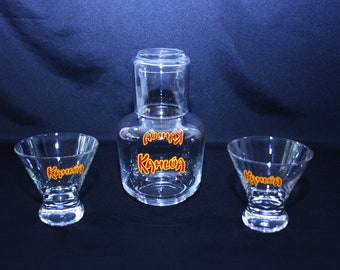 Vintage Kahlua Glass Tumble Up Matching Cocktail Glasses Carafe Glassware Mixer Bar Memorabilia Barware Collectible Breweriana Advertisement