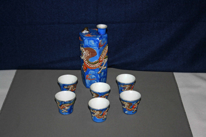 Vintage Dragonware Sake Set SATSUMA Geisha Lithophane