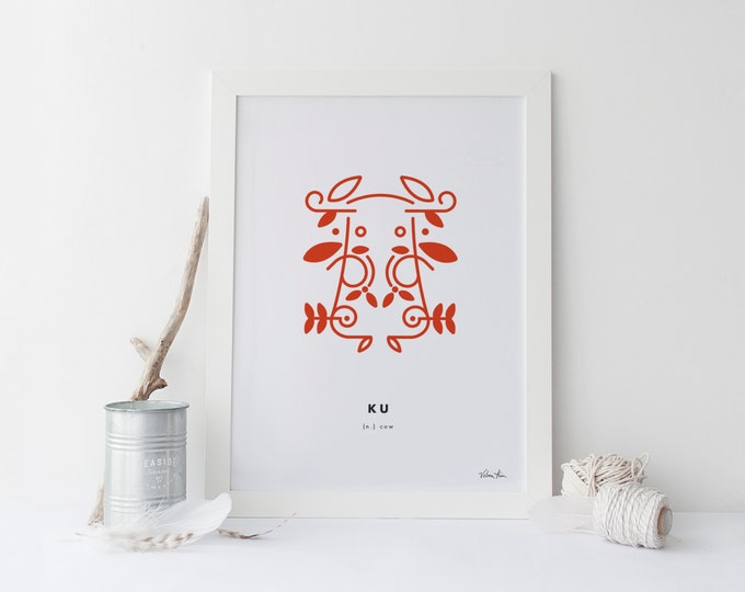 "8x10 ""Ku"" (Cow) Nordic Word Print, red and white, Norwegian Scandinavian folk art illustration"