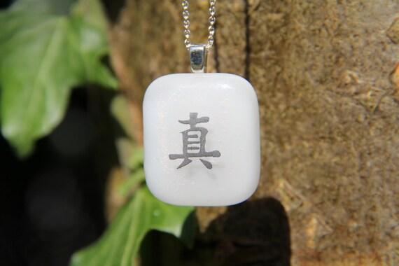 White Sparkly Glass Pendant Symbol Truth Chinese Symbol Etsy
